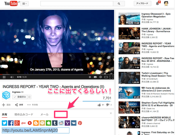 【YouTube】動画からGIFアニメーション作成が可能に