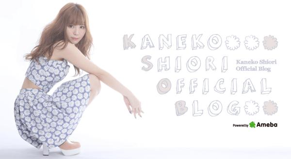 浦和レッズサポーターの元SKE48・金子栞「REDS TV GGRに出演したい」