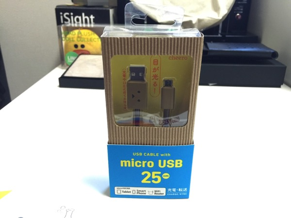 Danbo usb cable 6908