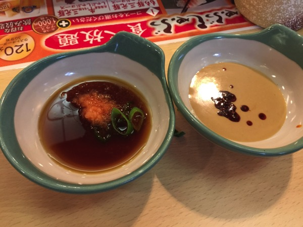 Hanaya yohe shabushabu 6703