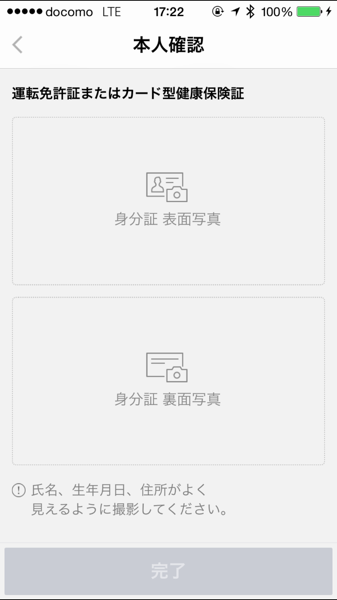 Line pay 6800