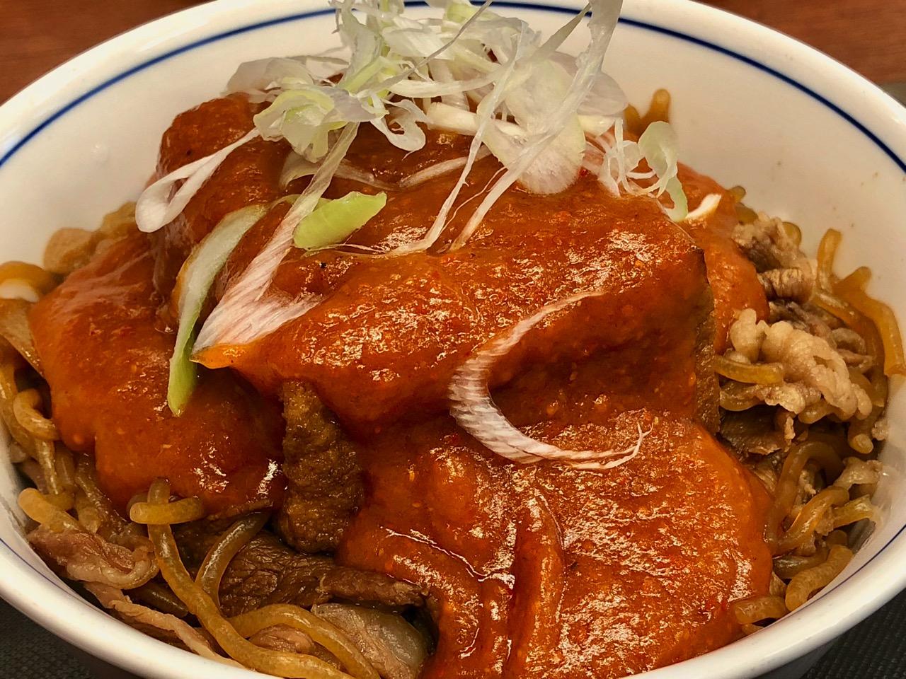 牛丼 牛若丸(池袋) 鬼ぎつね丼 03