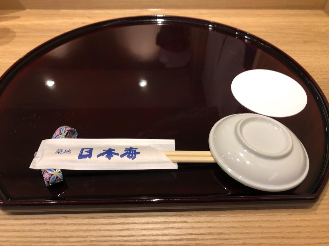 Bukuro sushi03