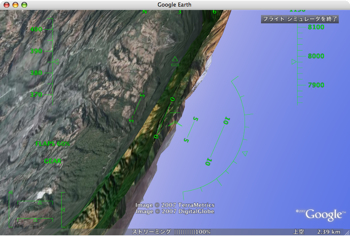 Flight-Simulator-In-Google-Earth4