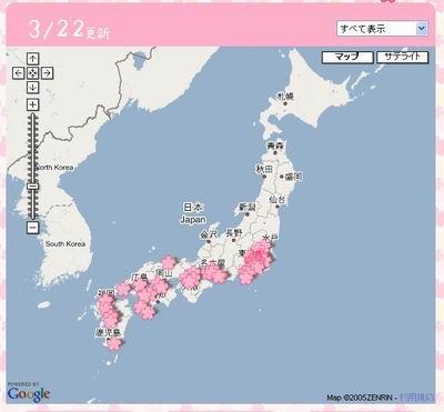 hobonichi_sakura_2006.jpg
