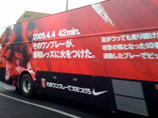 そのワンプレーが、浦和レッズに火をつけた。