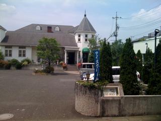 与野公園脇のフレンチレストラン