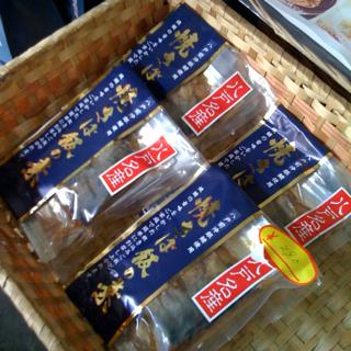 八戸前沖銀鯖使用「焼さば飯の素」