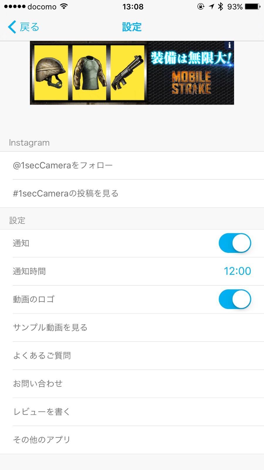 1sec camera 4909