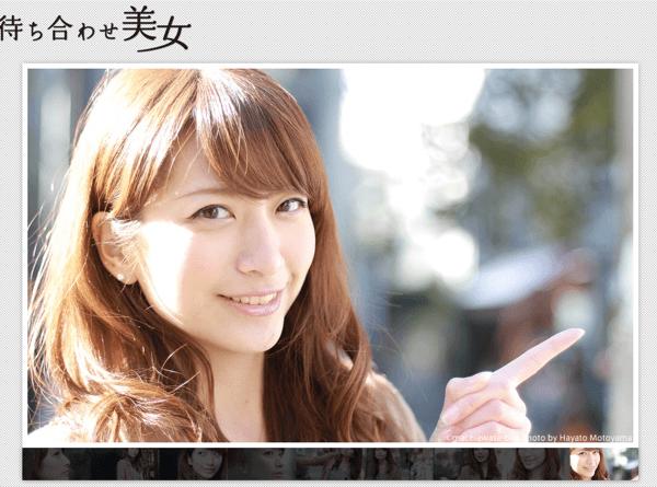 ホステスのアルバイトを理由に女子アナ内定を取り消しになった笹崎里菜さん、和解協議で日テレが一転して採用へ