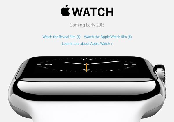 「Apple Watch」発売は2015年3月か?