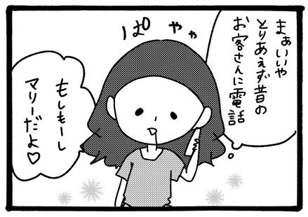 2015 01 23 1153