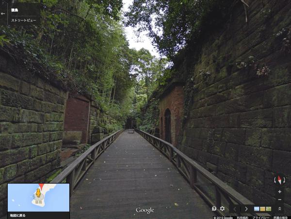 Googleストリートビュー、横須賀の無人島「猿島」も歩き回れるように!