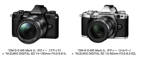 オリンパス「OM-D E-M5 Mark II」発表
