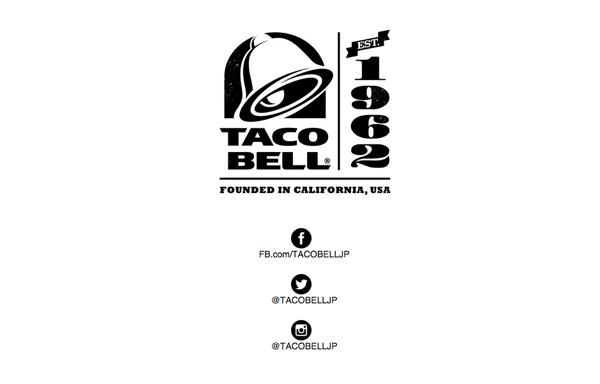 「Taco Bell(タコ・ベル)」日本再上陸のパートナーはアスラポート・ダイニング
