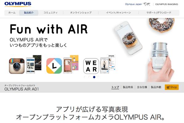 「OLYMPUS AIR A01」発売日が2015年3月25日に決定