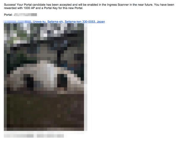【Ingress】祝!ポータル申請が初めて通った「Ingress Portal Live:ポータル名」