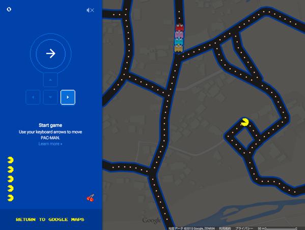 【エイプリルフール】Googleマップでパックマンがプレイ可能に