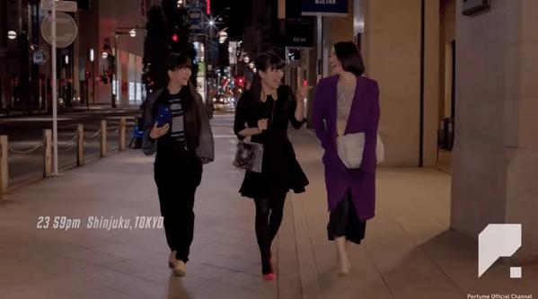 【動画】Perfumeの新曲「Pick Me Up」MV公開
