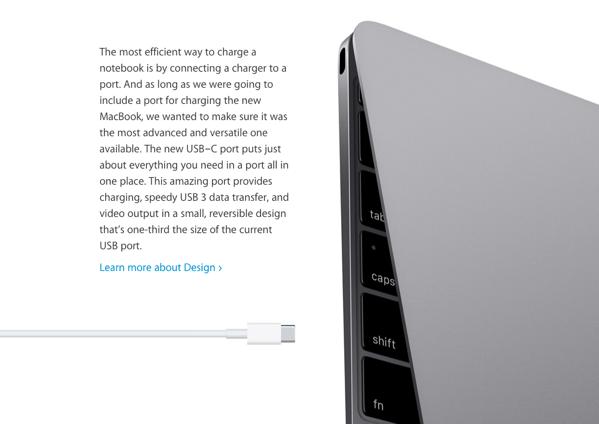 新しいMacBookで採用された「USB PD」とは?