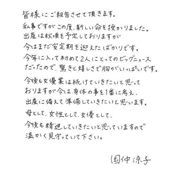 2015 04 20 1501
