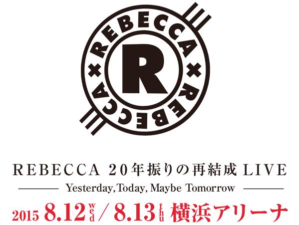 「レベッカ」20年ぶり再結成ライブを横浜アリーナで