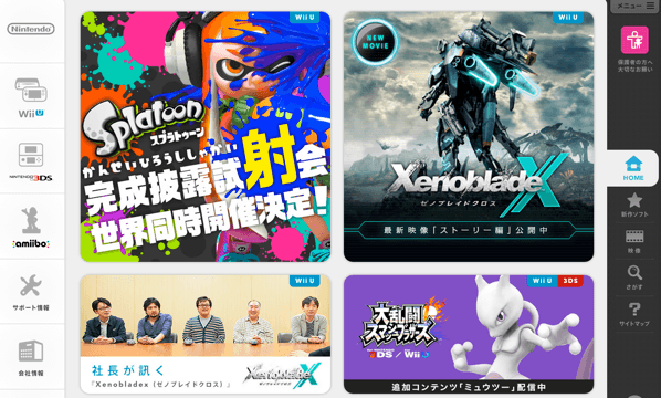 任天堂、ユニバーサルスタジオとテーマパーク開発で提携