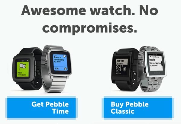 「Pebble」破綻の噂!?金が足りない!?