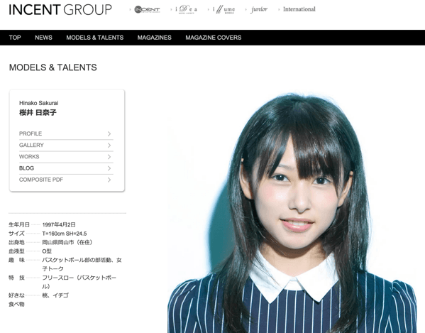 「LINE MUSIC」ティザー動画に出演するアノ女の子は桜井日奈子