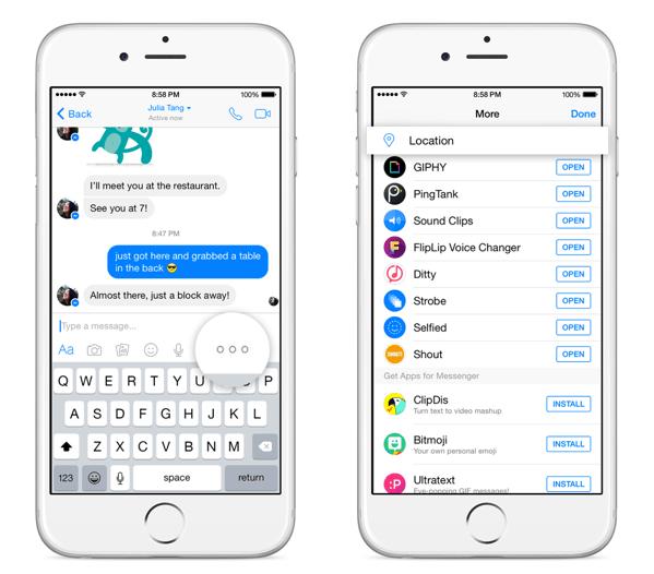 「Facebookメッセンジャー」目的地や検索した位置を送信可能に