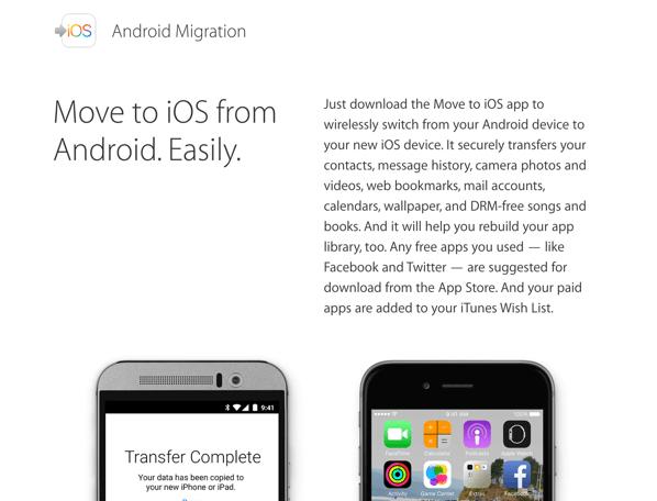 【iOS 9】AndroidからiPhoneに移行するためのアプリ「Move to iOS」