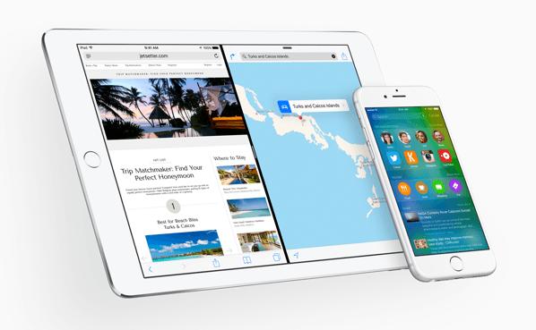 【iOS 9】Safariでも広告ブロックの機能拡張が提供可能に「Content Blocking Safari Extensions」により