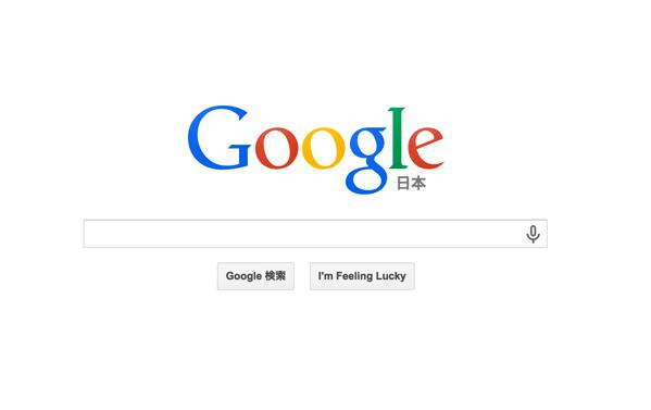 Google、リベンジポルノを検索エンジンから除外できるフォームを公開へ
