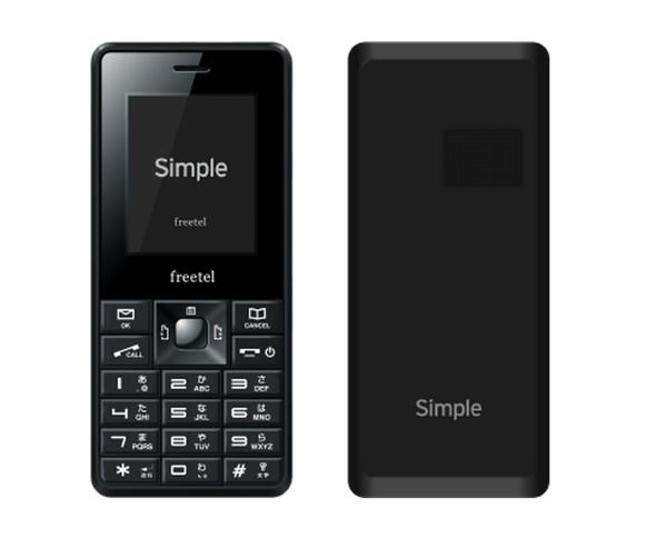 【FREETEL】5,980円のSIMフリーフィーチャーフォン「Simple」2015年夏に発売