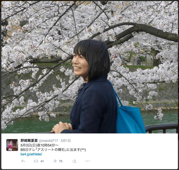 野崎舞夏星(まなほ)相撲・レスリング・柔道の3足のわらじを履いた身長160cmの女子大生アスリート