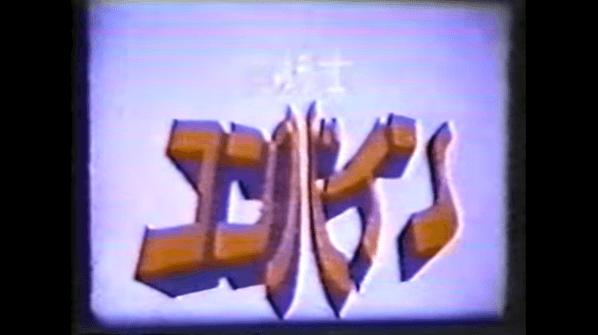 【動画】聖戦士ダンバインが好きだったら見ておくべき「農耕士コンバイン」