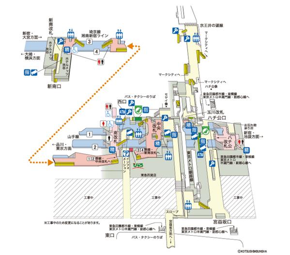 【渋谷駅】2020年春をめどに埼京線ホームを山手線と並列するよう移設へ