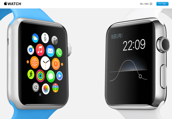 「Apple Watch」出荷個数は400万個、市場シェアは75.5%に