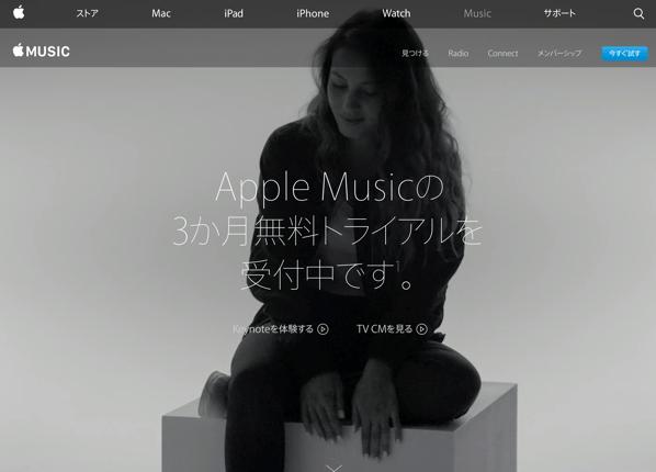 長年のAppleファンが苦言「Apple Musicは悪夢」マジですか!?iTunes Matchから4,700曲が消える → 実はぼくも既に使ってないですけど‥‥