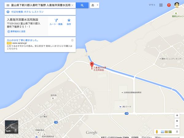「Googleマップ」ブログなどに地図を埋め込む方法
