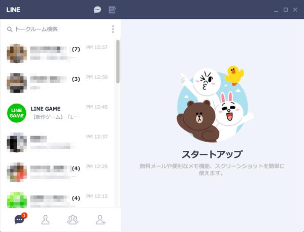 Google Chromeアプリ「LINE」リリース → スクリーンショットも撮影できるメモ機能「LINE Memos」搭載