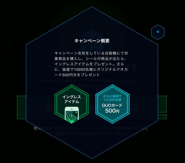 2015 07 30 1425