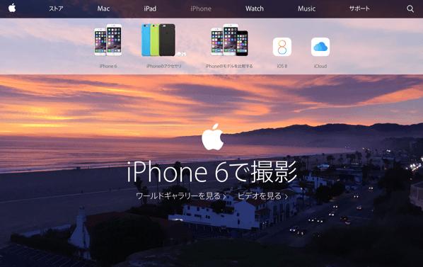 Apple「MVNO」参入を検討か?
