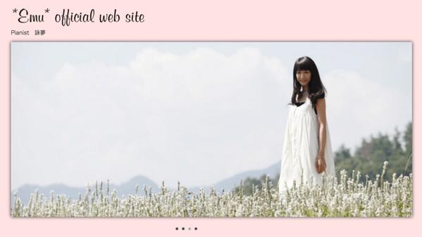 「ゴスペラーズ」北山陽一、さだまさしの娘・佐田詠夢と結婚