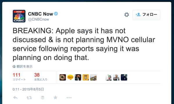 Apple「MVNO」サービスを検討しているというニュースを否定