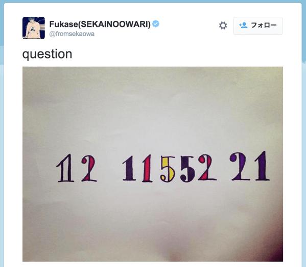 2015 08 07 1755
