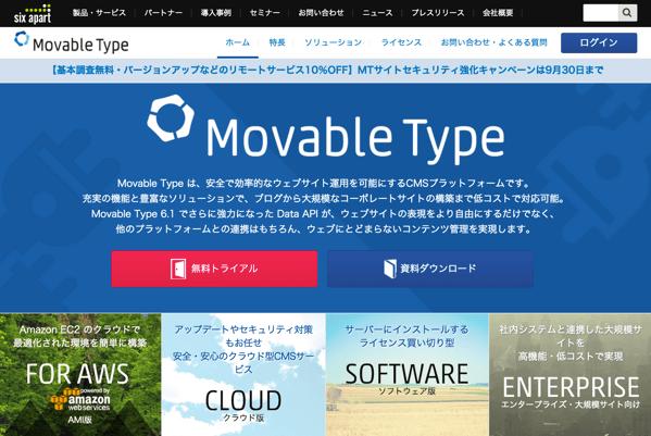 【Movable Type】対象となる過去記事を抽出しまとめてタグ付けする方法