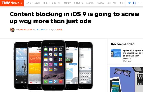 【iOS 9】コンテンツブロックは広告だけでなくGoogle Analyticsなどのマーケティングツールもブロックする