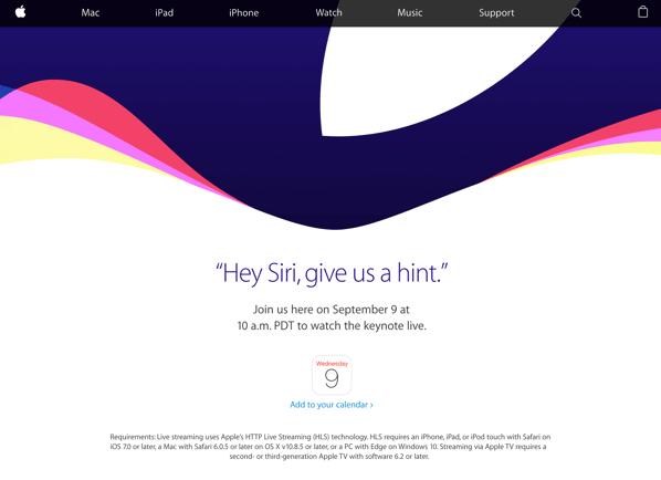 Apple、9月9日のスペシャルイベントをストリーミング中継