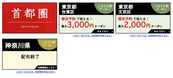 2015 09 01 0953